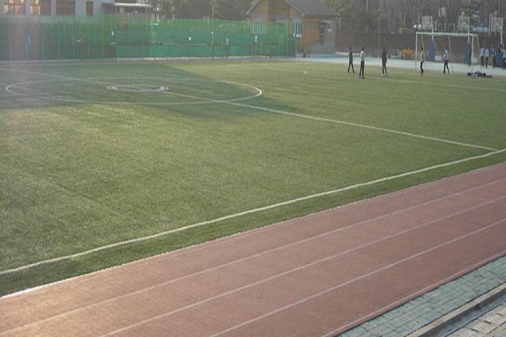 Rassaz International School-Playground