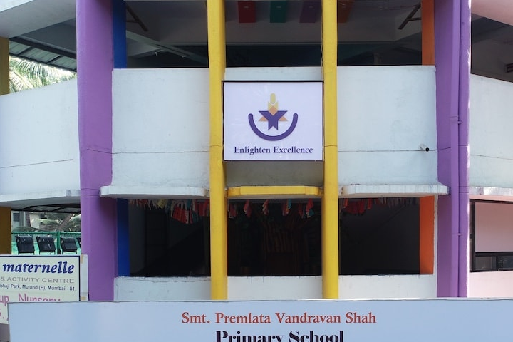 Dr. Yashavantrao Dode World School - Front Image