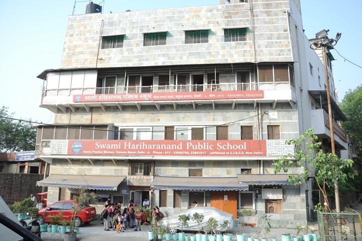 Swami Hariharanand Public School-School building