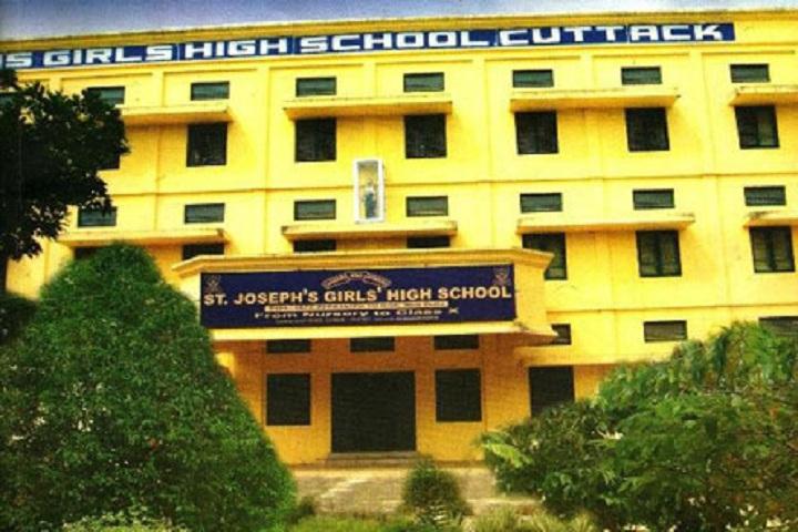 St Josephs Girls  High School-School building