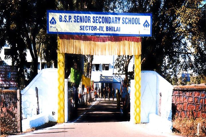English Medium Senior Secondary School-Campus View
