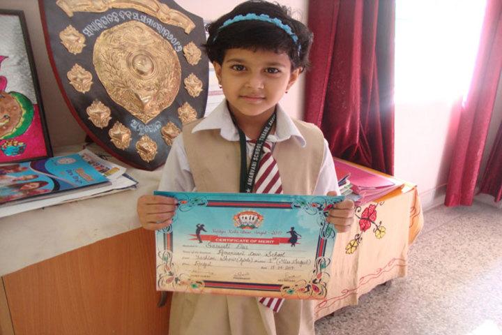 Amarvani School - Certification