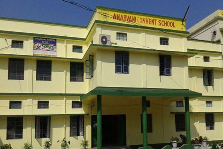 Amarvani School - School Building