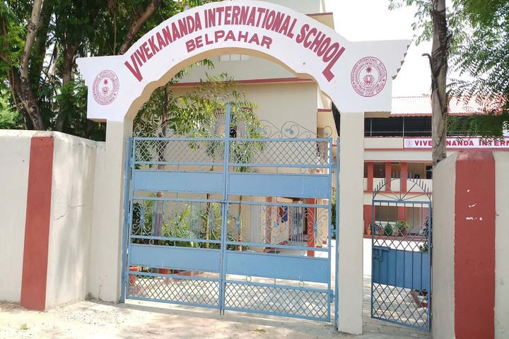 Vivekananda International School-School Entrance