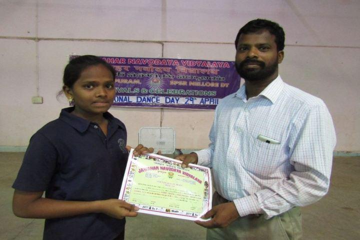 Jawahar Navodaya Vidyalaya - Certificate Distributions