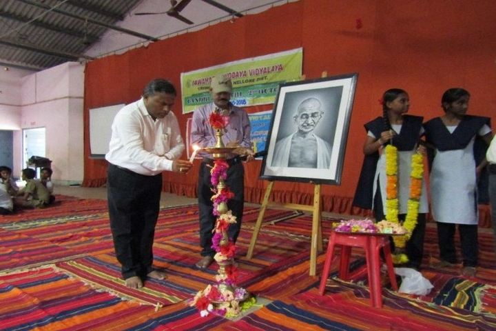 Jawahar Navodaya Vidyalaya - Lamping Light