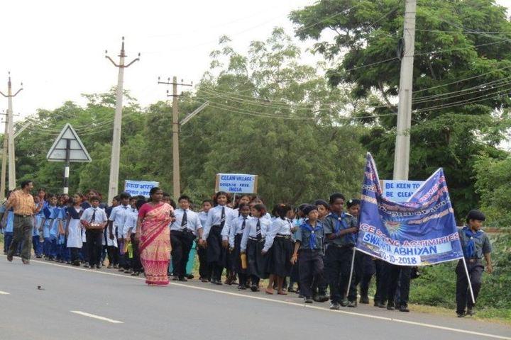 Jawahar Navodaya Vidyalaya - Rally