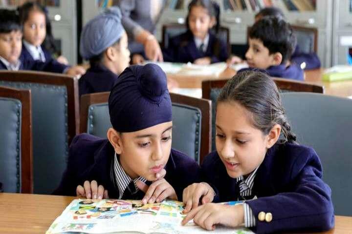 Kaintal School-Library
