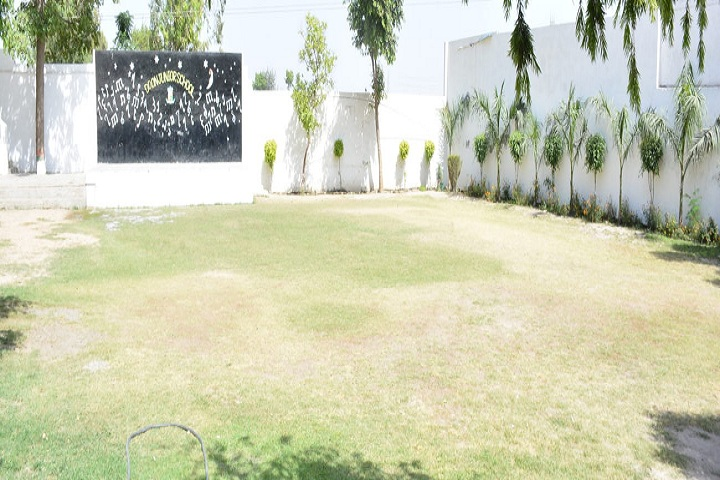 Doon Junior School-Play Ground