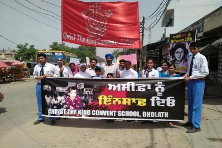 Christ The King Convent School-Rally