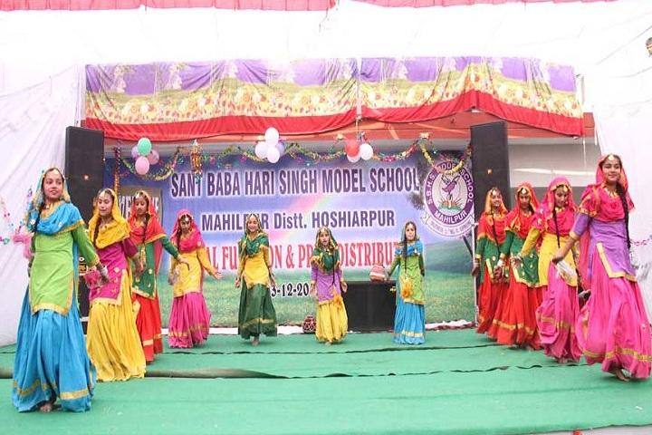 Sant Baba Hari Singh Model School-Dance