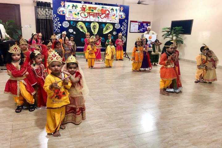 U K International School-Janmastami Celebrations