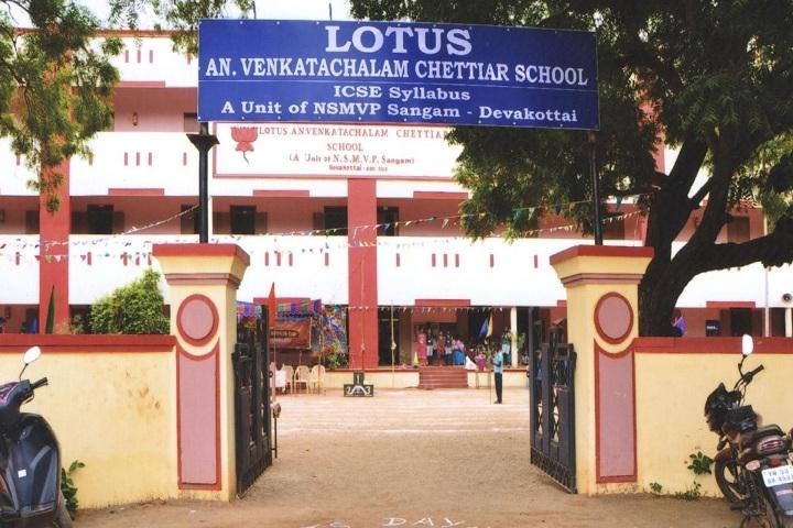 Lotus An Venkatachalam Chettiar School-Campus View