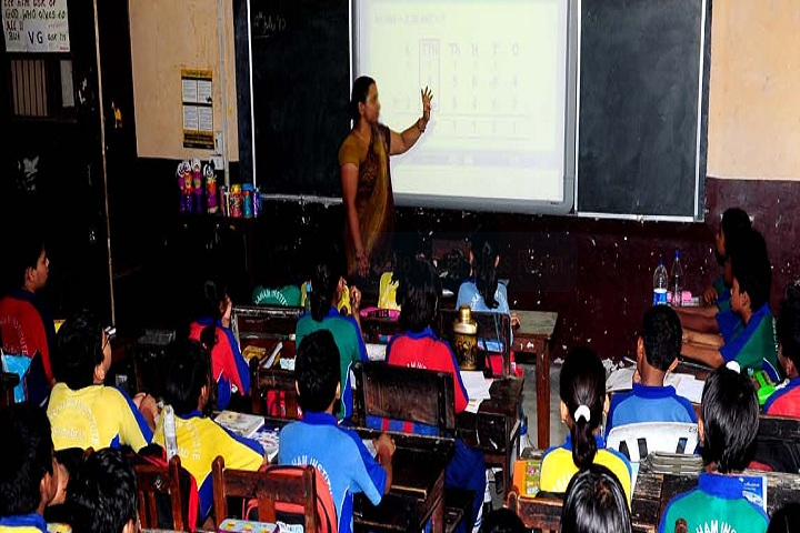 Ingraham Institute English School-Audio Visual Classroom