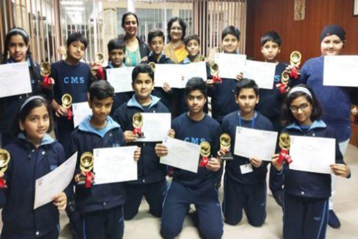 City Montessori Inter College-Inter Faith Harmony-Winners