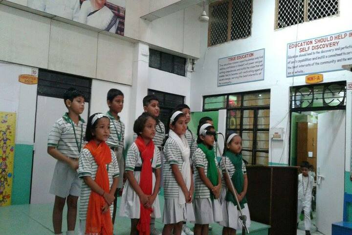 City Montessori School-Republic Day