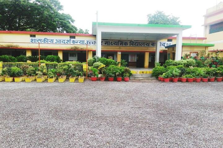 Govt Girls Higher Sec School Durg-School Entrance