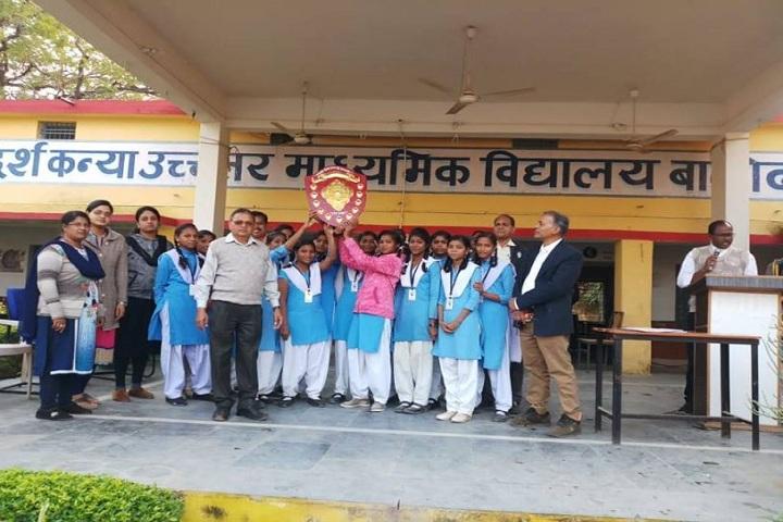 Govt Girls Higher Sec School-Presentation party