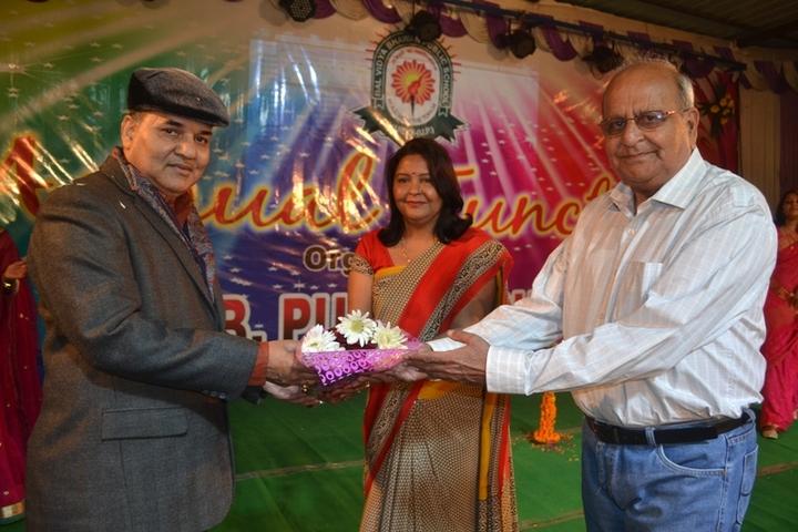 Bal Vidya Bhawan Public School-Guest