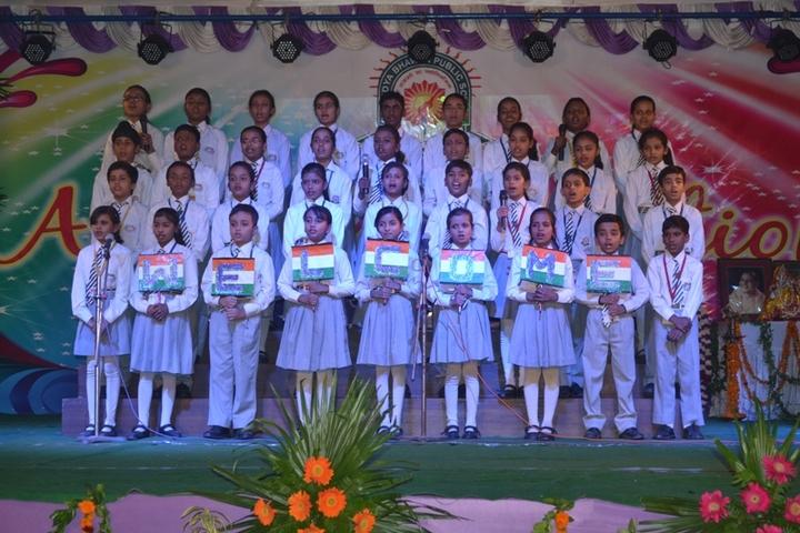 Bal Vidya Bhawan Public School-Republic Day