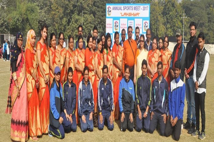 Bal Bharti Public School-Ground Photo