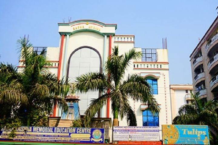 Radha Krishna Memorial Education Center-Campus