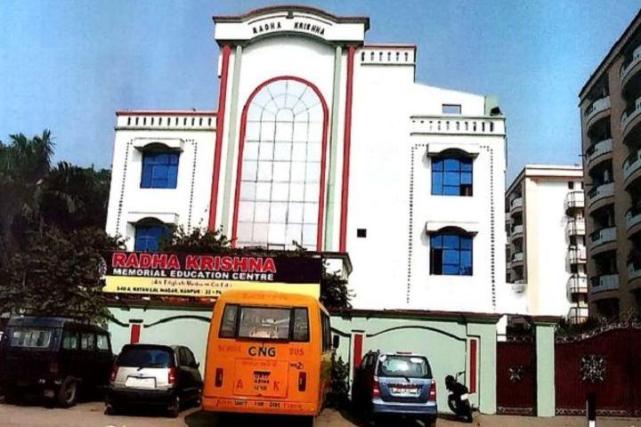 Radha Krishna Memorial Education Center-Front View