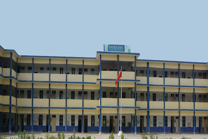 Sacred Heart School-Campus View
