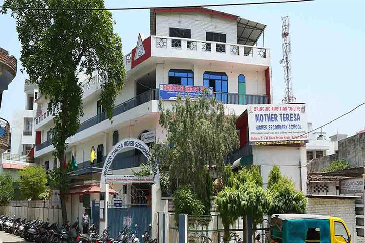 Mother Teresa Higher Secondary School-School Building
