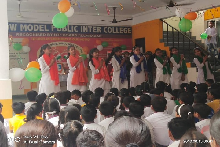 Lucknow Model Public Inter College-Independence Day