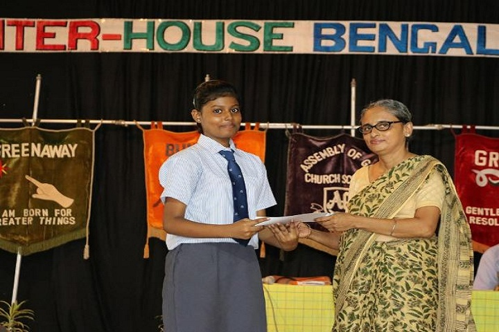 Assembly Of God Church School-Award