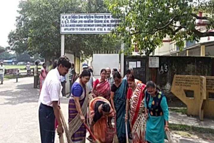 South Eastern Railway Mixed Higher Secondary School-Swachh Bharat