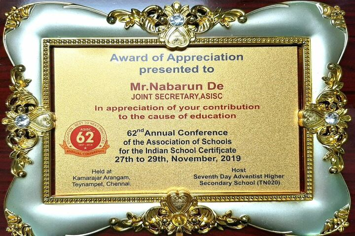 Central Modern School-Award
