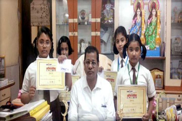 Agrasain Balika Siksha Sadan-Certificate
