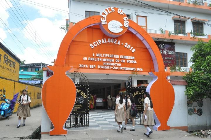 Pearls Of God-School Entrances