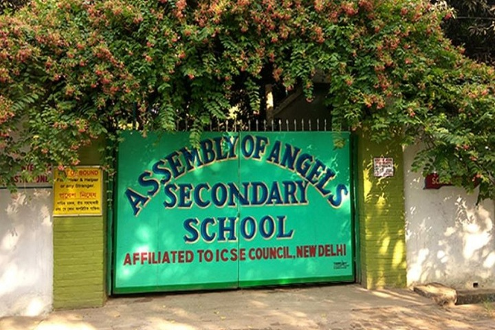 Assembly Of Angels Secondary School-School Entrance