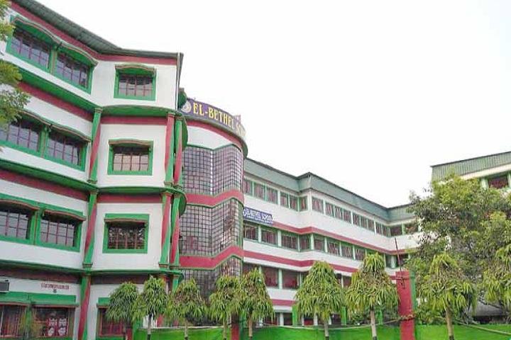 El Bethel School-Campus