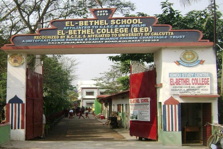 El Bethel School-School entrance