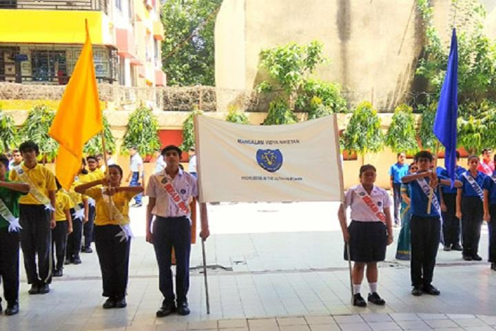 Mangalam Vidya Niketan-Sports day