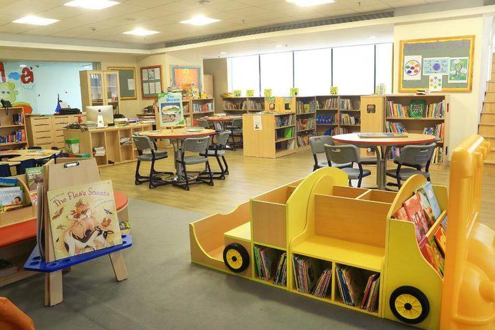 Mount Litera School-Library