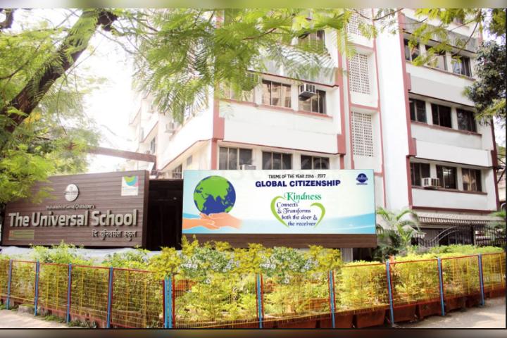 The Universal School, Ghatkopar - School Front View