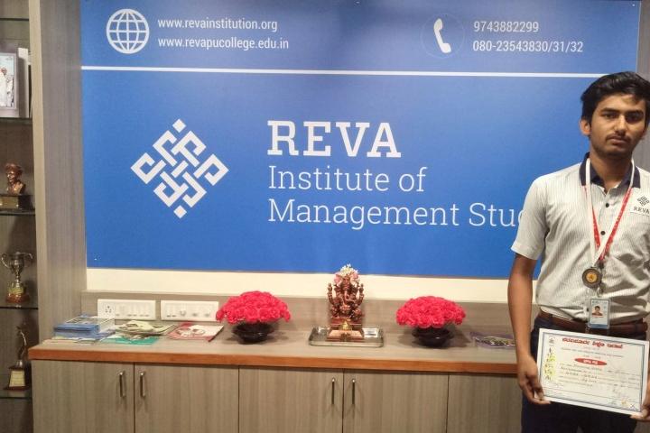Reva Independent PU College-Event