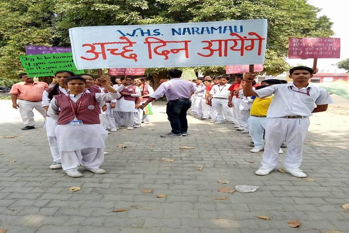 NLKVM Inter College-Rally