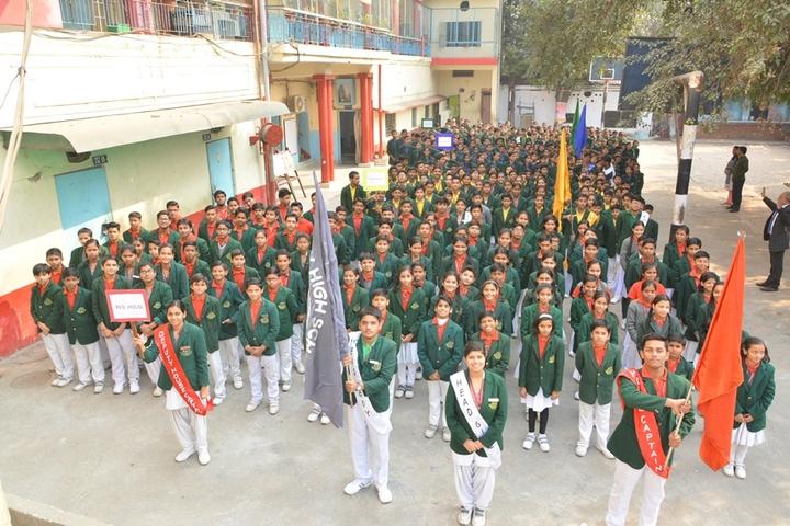 NLKVM Inter College-School Activity