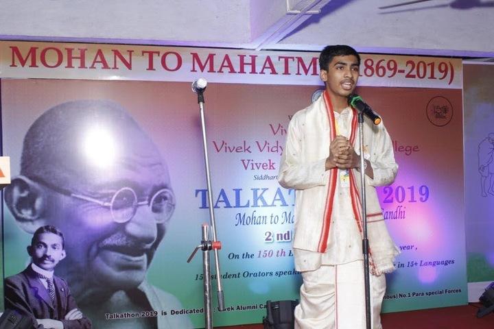 Vivek Vidyalaya and Junior College-Student Speech
