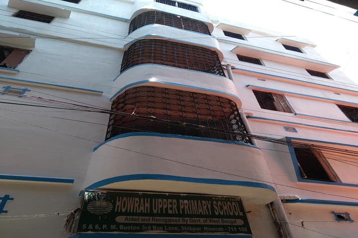 Howrah High School-School Building