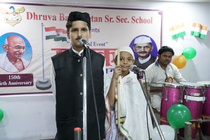 Dhruva Bal Niketan Senior Secondary School-Skit