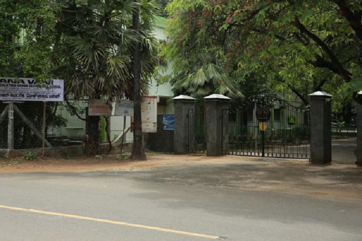 Vanavani Matriculation Higher Secondary School-School View