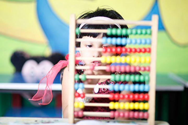 Gowtham Model School-beat Education