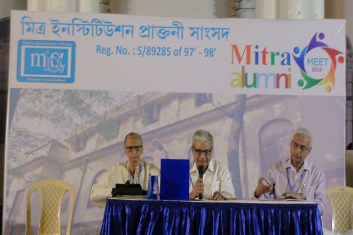 Mitra Institution Main-Guest